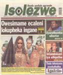 Highlight for Album: African Renaissance 2004